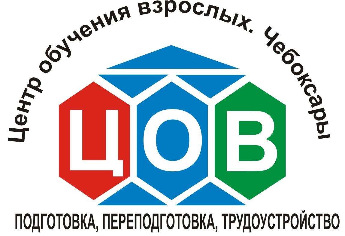 Центр обучения взрослых МЦК-ЧЭМК